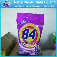 1kg liquidation sale bulk laundry detergent powder with antiseptic disinfectant