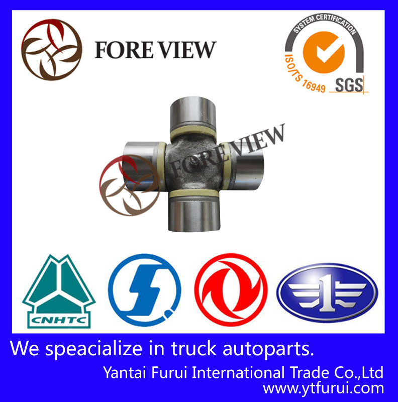Sinotruk HOWO chassis parts Universal Joint Cross Assembly 991.1431.0082