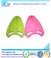 Used for kids and adult freestyle swimming kickboard