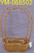 Decorative Willow Flower Basket with Plastic Liner
