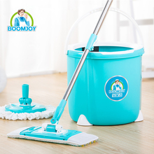 2017 Boomjoy PD-01 House Clean Bucket Spin Mop System Dry in Fast Rotating Speed