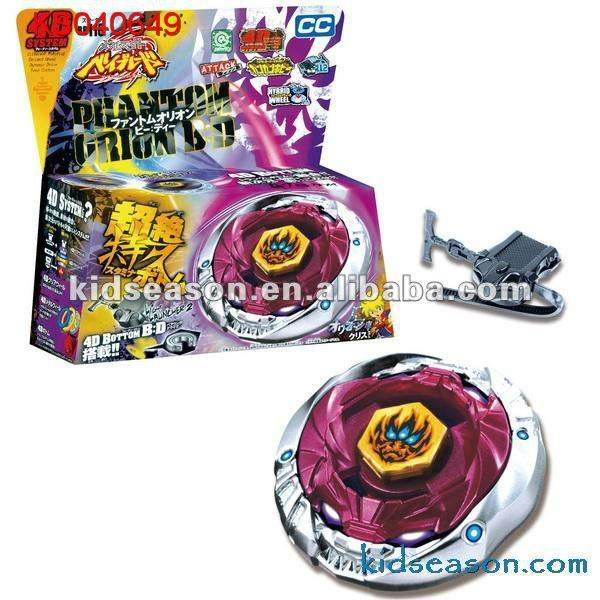 CHILDREN METAL SPINNING TOP LAUNCHER TOYS KS040649