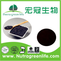 25% 95% Anthocyanin Black Rice Extract