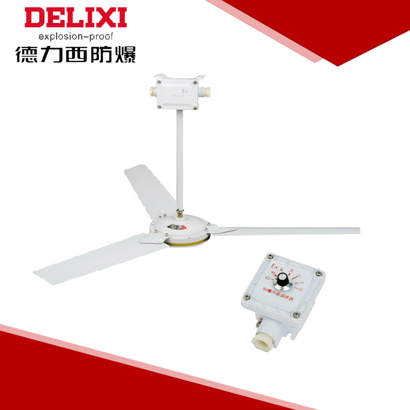 Modern design explosion proof ceiling fan