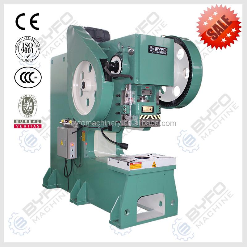 steel punch machine