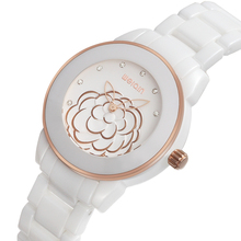2015 New arrival weiqin brand ladies high quality ceramic watch with flower