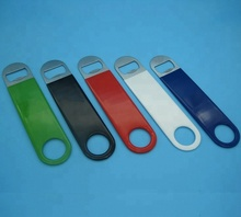 wholesale 5 colors cheap stainless steel bar blade beer bottle opener