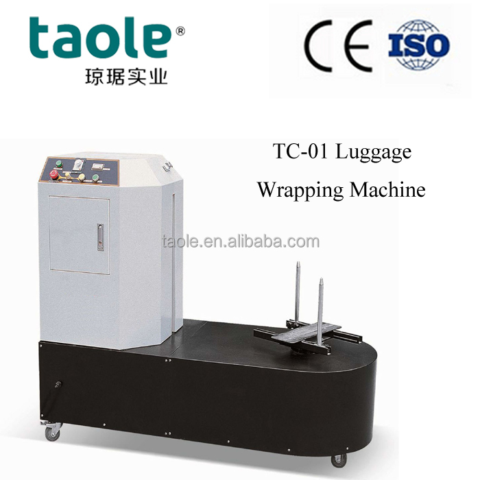 Automatic Airport luggage wrapping machine TC-01 China made with best price