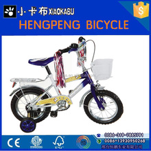 exercise bike bicycle for kids / children 4 wheel bike / two seat kids cycle
