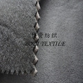 car decorative fabric suede with 4 mm foam backing thick fabric