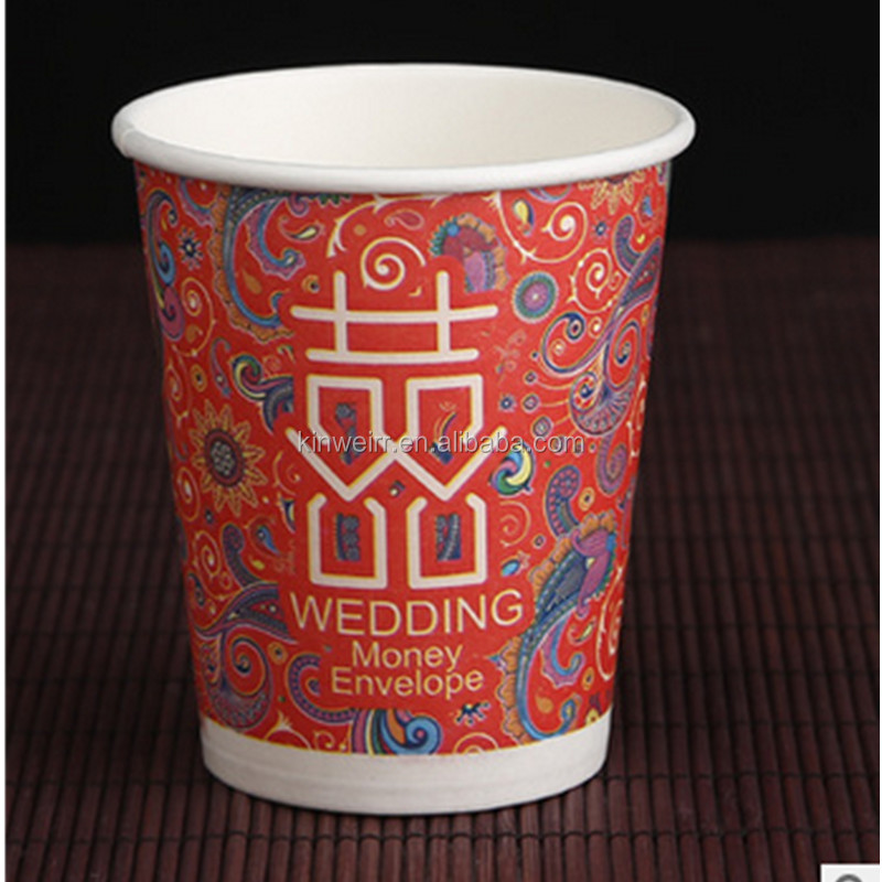 High Quality happy wedding disposable coffee cups