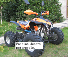 The factory directly sells four-wheel motorcycle desert motorcycles.