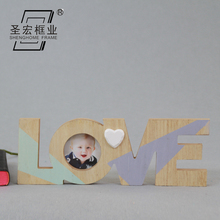 New promotional gift children decorative family love funny nice sample photo frame design