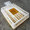 Strong plastic cage chicken transport crate turkey/duck transportation cage for sale