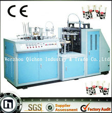 2014 high quality paper cup counting machine