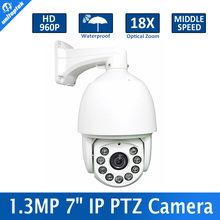 IR PTZ Mini Dome Camera 7Inch IR 120M PTZ 960P Middle Speed PTZ Dome Camera 18X Optical Zoom Lens 360 Degree Pan/Tilt/Zoom