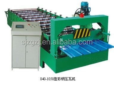 Boats for sale floor tile washing machine/concrete roof tile making machine/clay tile making machine