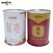 Hot Selling 8oz Double Lid Tea Tin Can