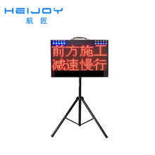 HEIJOY-STL-22 yellow triangle traffic reflective signs blank wireless strobe light warning dot Solar lights