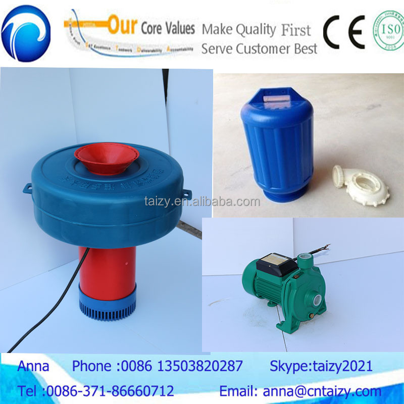 fish and shrimp pond farming floating pump aerator