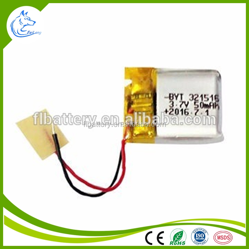 new technology 3.7V 50mAh lithium polymer battery for digital voice recorder