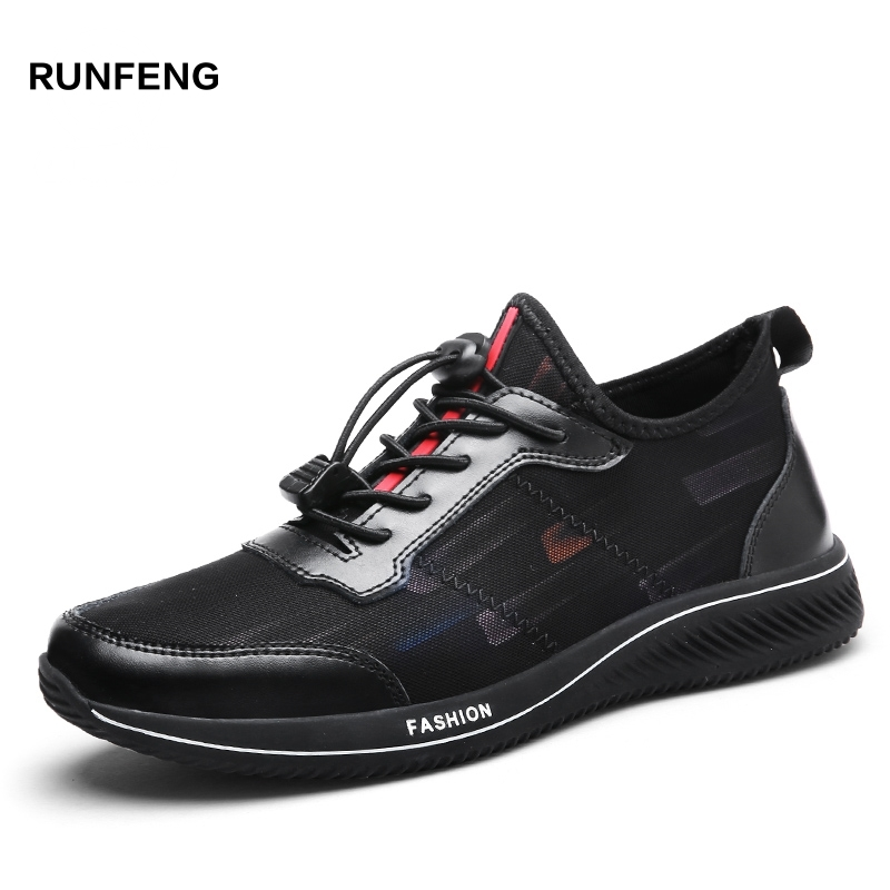 New model <strong>men</strong> casual stylish comfy walking shoes