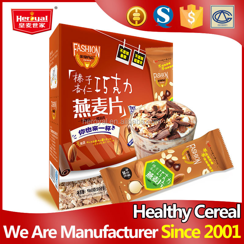 Sweet chewable nutritious chocolate nuts oatmeal chocolate drink brands