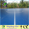 hot sale PP interlocking floor used indoor futsal court for sale