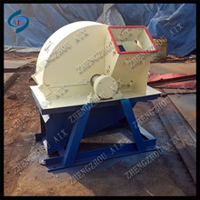 sawdust wood crusher,wood crusher for making sawdust