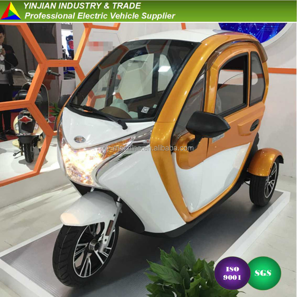 2017 Updated City E Trike,Three Wheeler,Mobility Scooter,Smart Electric Tricycle for Southeast Asia,Europe
