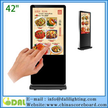 42 inch touch screen lcd tv floor stand
