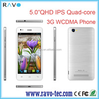 5inch MT8382 Quad core 1GB/4GB 3G/WCDMA IPS screen android smartphone