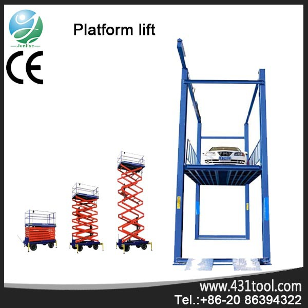 High quality and stable small motorcycl manual platform scissor lift