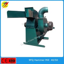 Greatly used poulty animal feed hammer mills machine with high quality