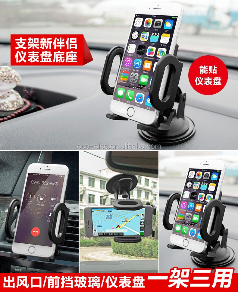 Windshild Dashboard + Air Vent Mount Cell Phone Car Holder Universal Mobile Phone Holder