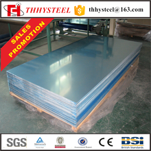 In stock 7075 corrug aluminum sheet price 0.5mm thick