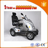 hot selling CE cheap mini electric scooter for sale