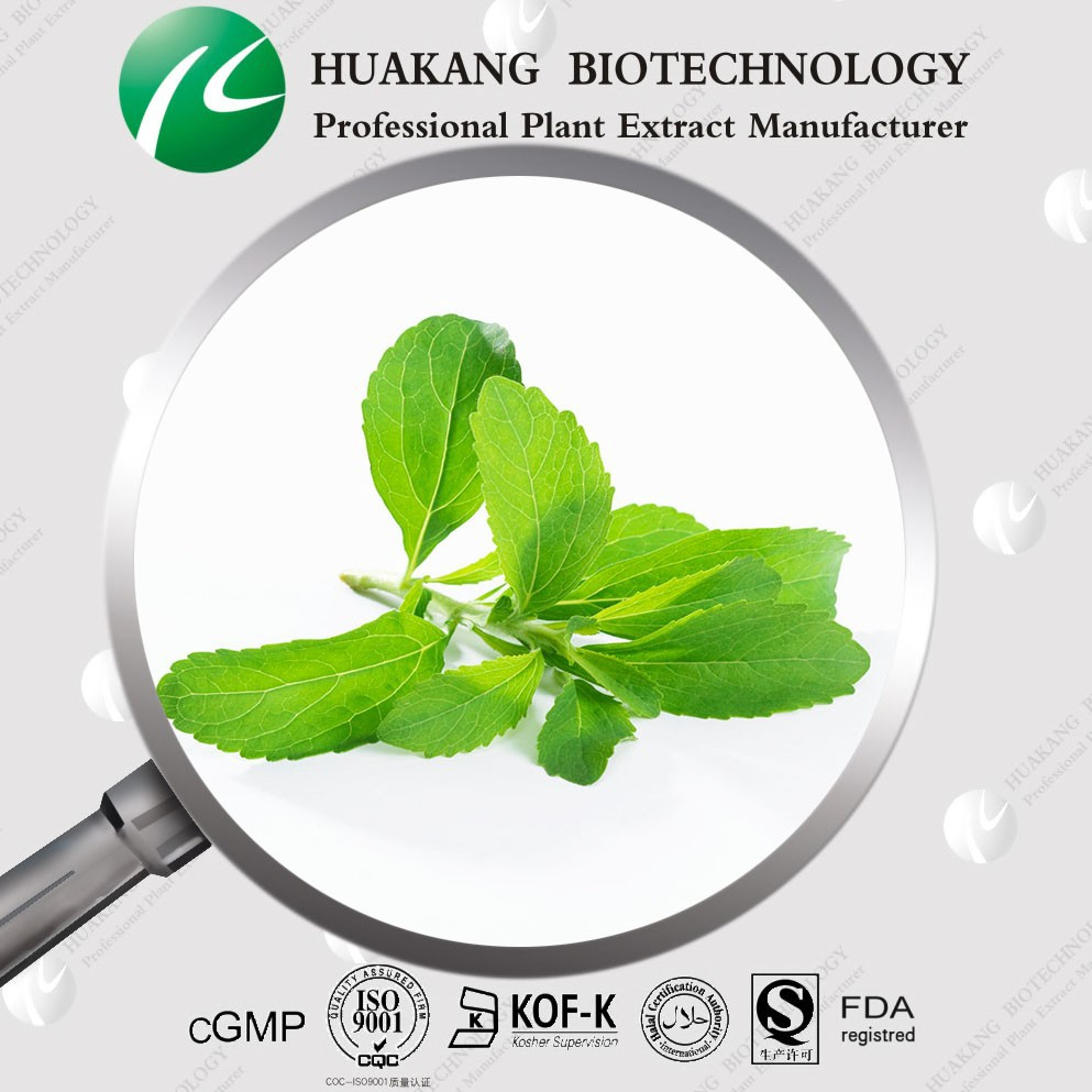Food Additive Stevia extract Powder Rebaudioside A sweetener CADY