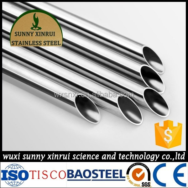 export 1 inch stainless steel pipe price list
