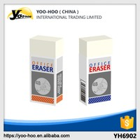 White Square Eraser With Wrap Paper