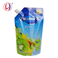 1050ml Large Capacity Aluminium Foil Packing Bag For Laundry Detergent