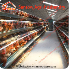 China Alibaba Automatic Layer Chicken Poultry Small Bird Cage For Farm/metal Chicken Nesting Boxes For Chickens