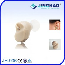 New clear sounds mini hear amplifier mini ite internal hearing aid