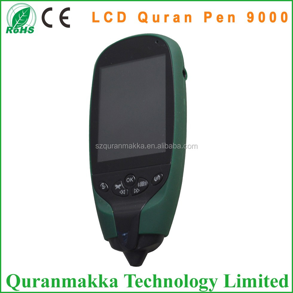 Digital Holy Quran Pen Reader with Screen for Ramadan