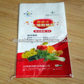 chinese manufacturers of white new PP woven bags for animal feed packing 25kg 40kg