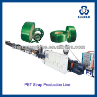 NEW MATERIAL OF STRAP MACHINERY,STRAP MAKING MACHINES,PP/PVC STRAPS MACHINERY