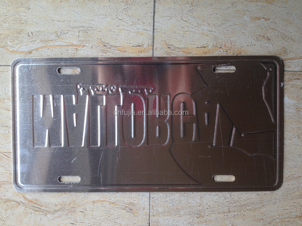 3D embossed Custom decorative number license plate