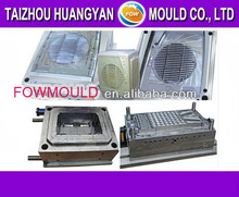 OEM custom injection air cooler mould manufacturer