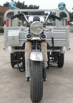 Hot sale china 150cc,200cc,250cc three wheel motorcycle