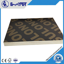 Dubai Market 18mm Poplar Core Brown Film Faced Plywood from China Manufacture